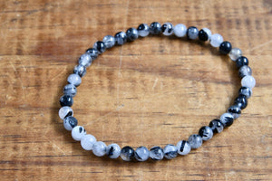 Tourmalinated Quartz Bracelet (4mm)