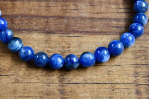 Blue Kyanite Bracelet (6mm)