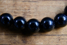 Black Tourmaline Bracelet (8mm)