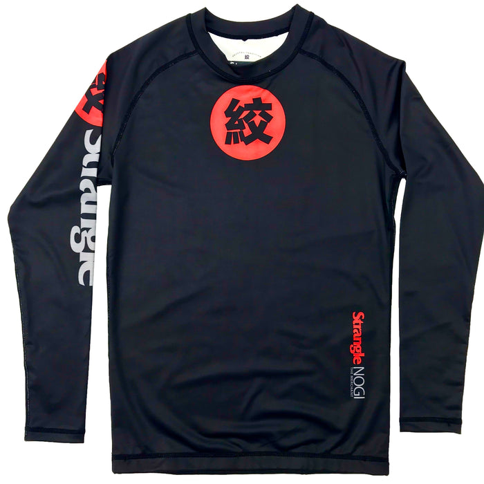 The Merchant Rash Guard