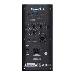 SoundArt 30 Watt Ultra Compact Multi-Purpose Amplifier