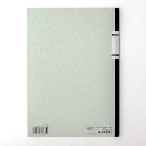 APICA-RECYCLED NOTEBOOK-B5 LINED