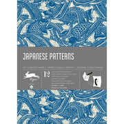 Pepin Press-Gift and Creative Papers Book-Japanese Patterns