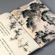 Pepin Press-Gift and Creative Papers Book-Chinese Art