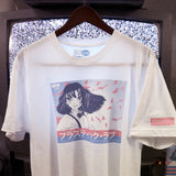 Plastic Love White Tee - Limited Edition  - Till Feb 4th!