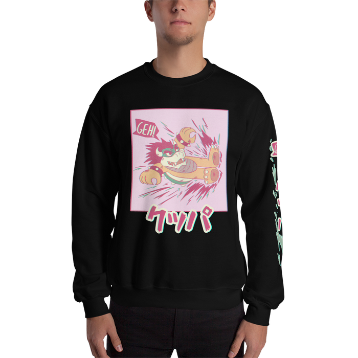 Dropkick King Sweater - First Edition - till Mar. 22nd