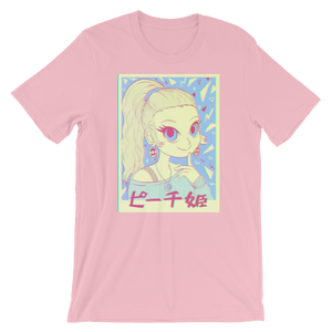 Nostalgic Mushroom Princess tee - Till Feb. 22nd