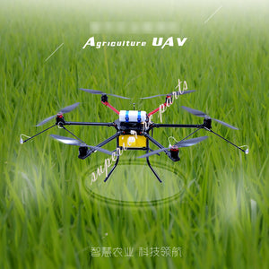 D5 Agriculture Plant Protection UAV Folding Hexacopter Kit w/ Pesticide Spraying System 5KG