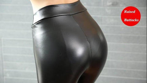 High Elastic Leather Leggings