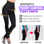 Tummy Control Tight Pants for Women