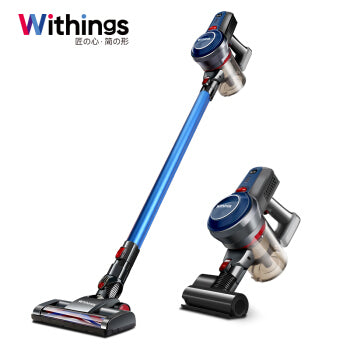 Withings Wireless Vacuum Cleaner Household Vacuum Cleaner Charging Handheld Powerful Wireless Vacuum Cleaner Car Vacuum Cleaner Sky Blue