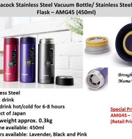 Peacock Stainless Steel Vacuum Bottle/Thermal Flask- AMG45