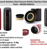 Peacock Stainless Steel Vacuum Bottle/Stainless Steel Vacuum Thermal Flask- AMG60