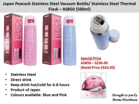 Peacock Stainless Steel Vacuum Bottle/Thermal Flask- ASB50