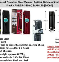 Peacock Stainless Steel Vacuum Bottle/Thermal Flask- AML35/AML50