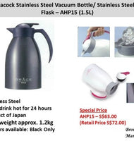 Peacock Stainless Steel Vacuum Bottle/Stainless Steel Vacuum Thermal Flask- AHP15