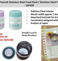 Peacock Stainless Steel Food Flask / Stainless Steel Food Jar (Made In Japan) – LKF320