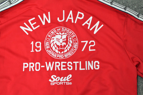 NJPW Tracksuit Back Logo - BIG TALL JAPAN