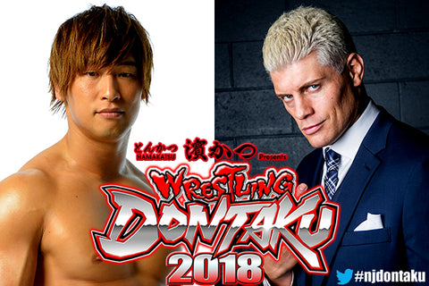 Kota Ibushi vs. American Nightmare Cody NJPW - BIG TALL JAPAN