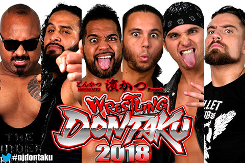 Dontaku 2018 NEVER Openweight Tag Team - BIG TALL JAPAN