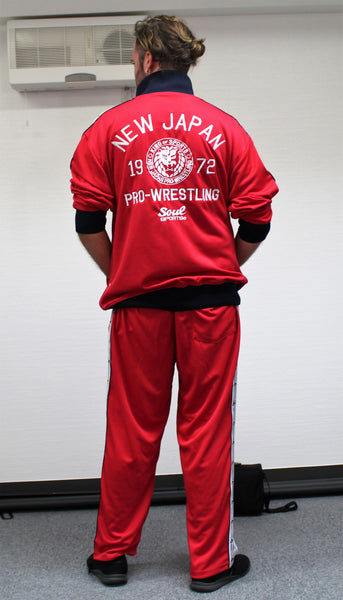 NJPW Tracksuit Complete - BIG TALL JAPAN