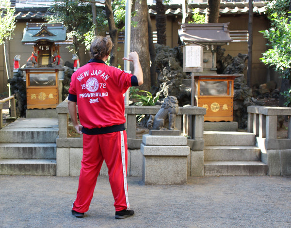 NJPW Tracksuit at a Japanese Shrine - BIG TALL JAPAN