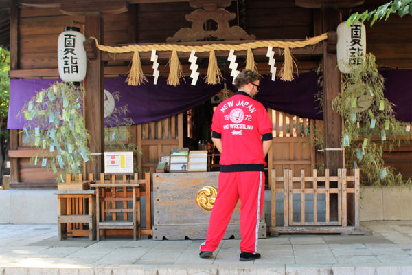 NJPW Tracksuit at Japanese Shrine - BIG TALL JAPAN