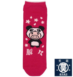 BUDEN SHOUTEN Socks (Underwear & Sportswear) - BUDEN SHOUTEN | BIG TALL JAPAN