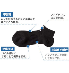 Phiten Short Socks (Underwear & Sportswear) - Phiten | BIG TALL JAPAN