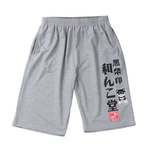 WANKODO Fleece-Lined Shorts - big tall-jp.com
