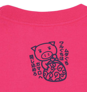 BUDEN SHOUTEN Three Pigs T-Shirt - big tall-jp.com
