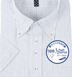 Hiroko Koshino Homme Navy Pinstripe Business Shirt - big tall-jp.com