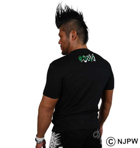 NJPW Sanada no Quiero T-Shirt - big tall-jp.com