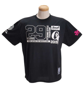 NJPW x Soul Sports G1 CLIMAX 2019 T-Shirt - big tall-jp.com