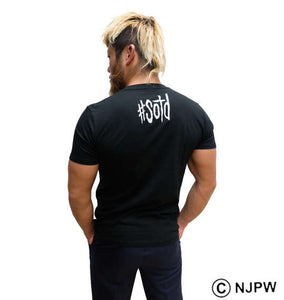 NJPW Sanda Otra T-shirt - big tall-jp.com