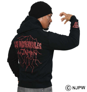 NJPW Shigo Takagi L.I.J The Dragon Hoodie - big tall-jp.com