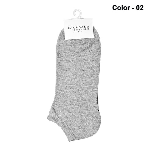 Solid Ankle Socks (2 Packs)