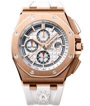 Audemars Piguet ROYAL OAK OFFSHORE CHRONOGRAPH SUMMER EDITION 2017 - Watches R us