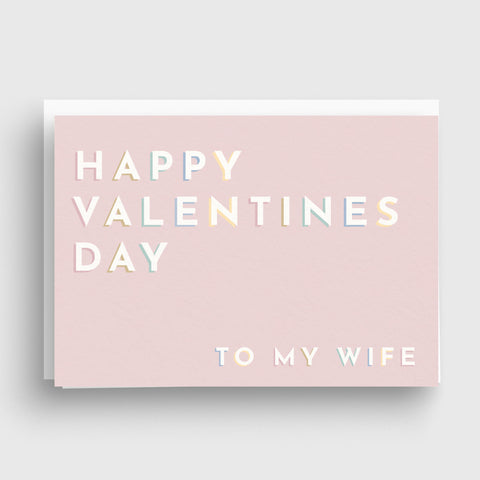 Pastel Block Personalised Valentines Day Card - Pink