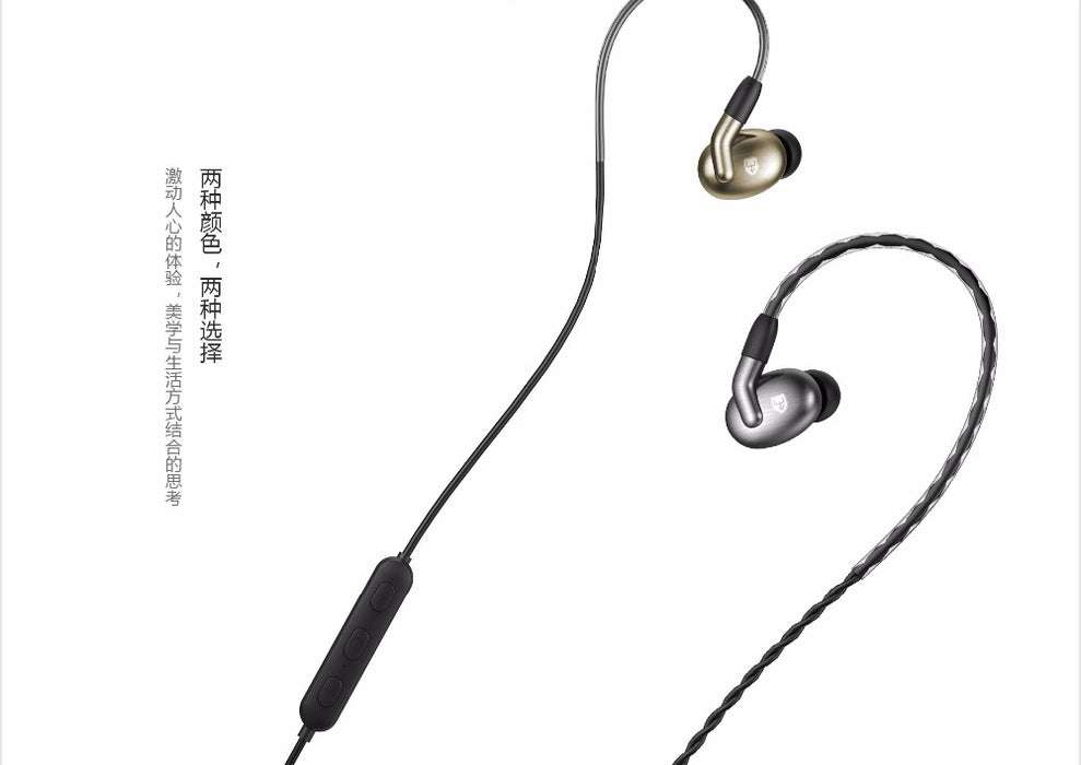 Betnew H1 Bluetooth Earphone In-ear 6 Drive units MMCX Dynamic Balanced Armature - iDeviceCase.com