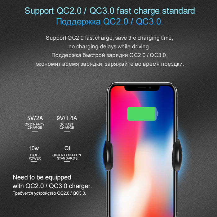 HOCO CW4 Qi fashion Car Wireless Charger Stand Holder QC3.0 Fast Car-Charger Charging for iPhone X 7 8 plus samsung Galaxy s8 - iDeviceCase.com