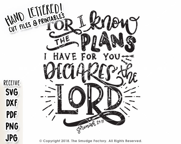 For I Know The Plans I Have For You SVG & Printable
