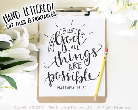 With God, All Things Are Possible SVG, Matthew 19:26