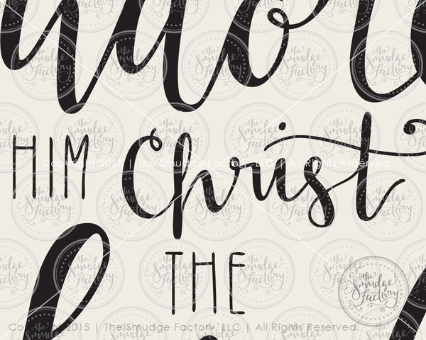 O Come Let Us Adore Him SVG & Printable