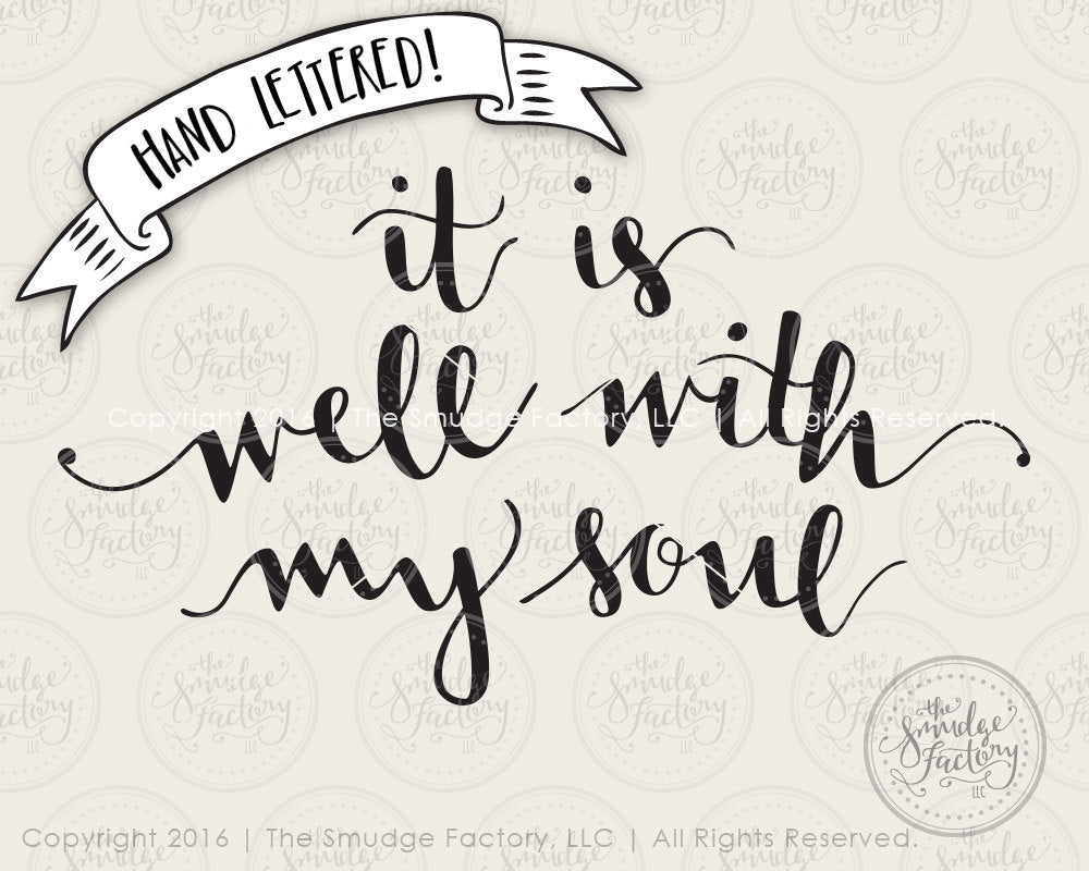 image relating to It is Well With My Soul Printable identify It Is Nicely With My Soul SVG Printable