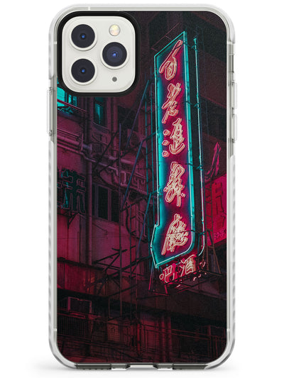Large Kanji Sign - Neon Cities Photographs Impact Phone Case for iPhone 11 Pro Max