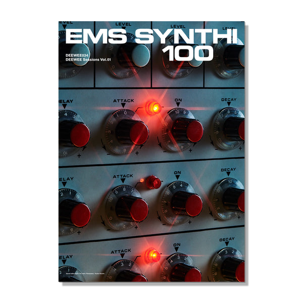 'EMS Synthi 100' - Movement Print 4