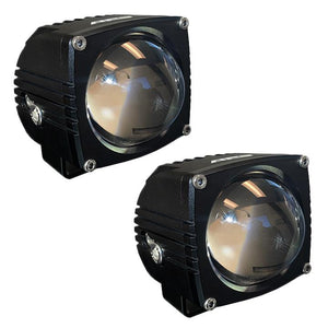 APS ULTRA BEAM LED LIGHT PODS (pair)