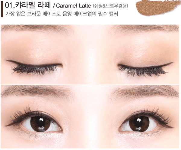 Beauty People Velvet Cushion Shadow - Latte Series - eCosmeticWorld