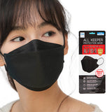 All Keeper Black Disposable KF94 Face Safety Masks 4-Layer Filters Breathable Nose Mouth Covering Dust Mask